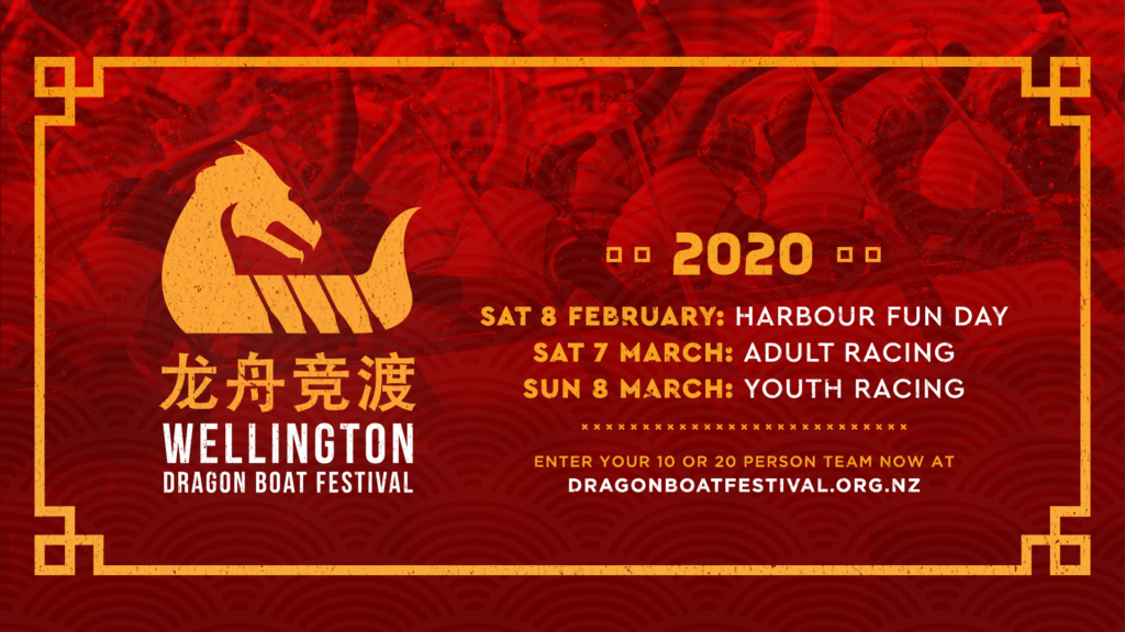 Wellington Dragon Boat Restival
